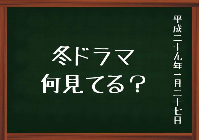 f:id:kisokoji:20170127201628j:plain