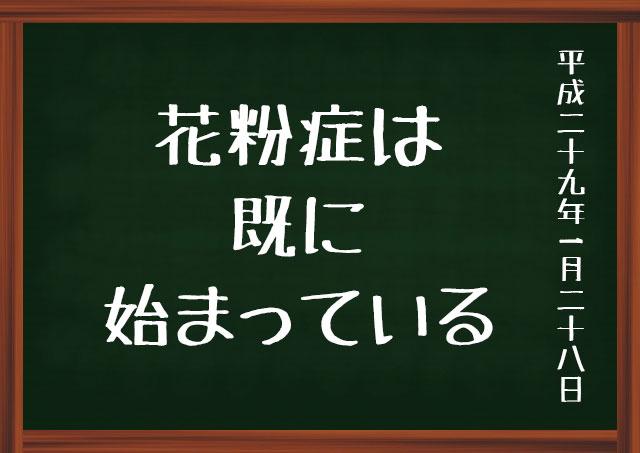 f:id:kisokoji:20170128110105j:plain