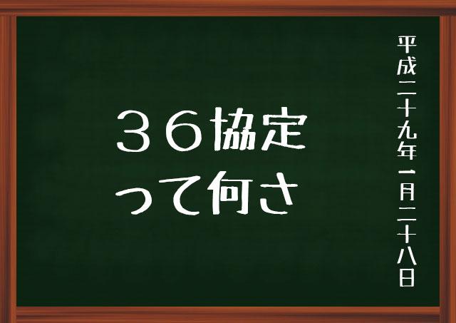 f:id:kisokoji:20170128121912j:plain