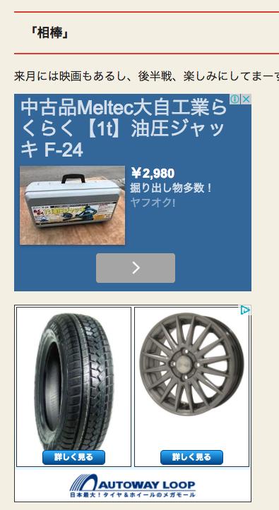 f:id:kisokoji:20170129130409p:plain:w400