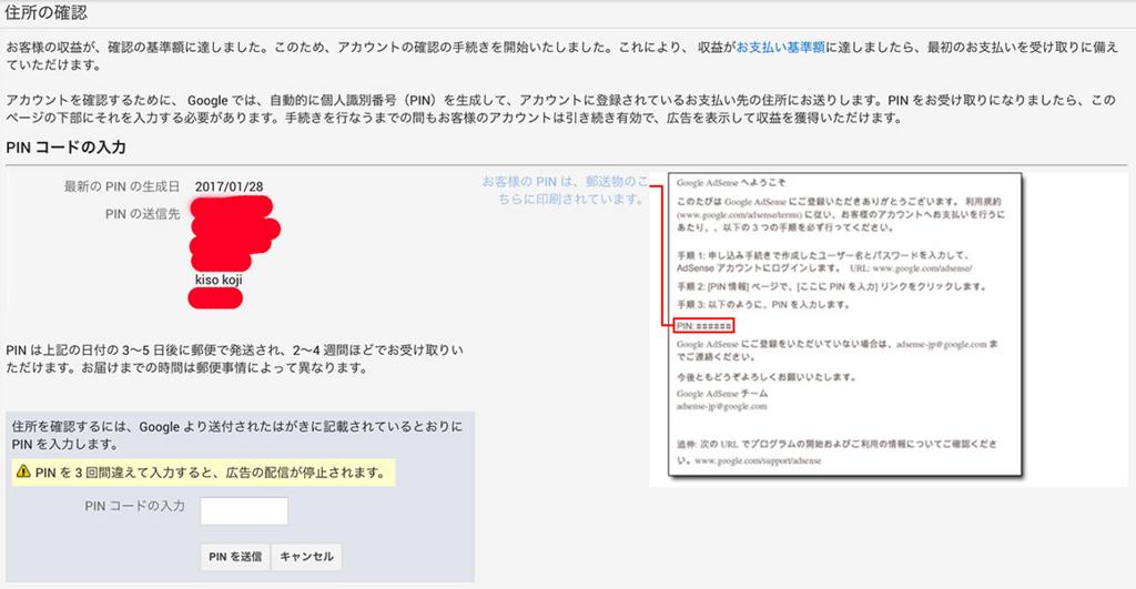 f:id:kisokoji:20170129142554j:plain:w300