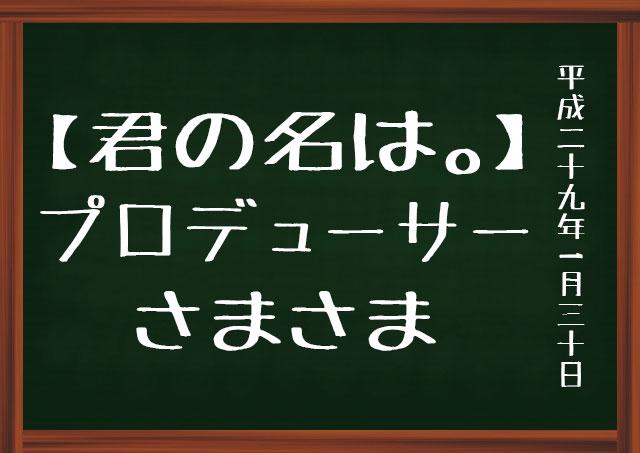 f:id:kisokoji:20170130210328j:plain