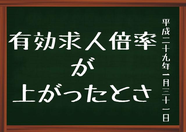 f:id:kisokoji:20170131182700j:plain