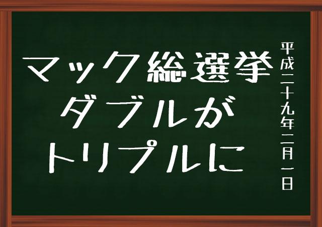 f:id:kisokoji:20170201132146j:plain