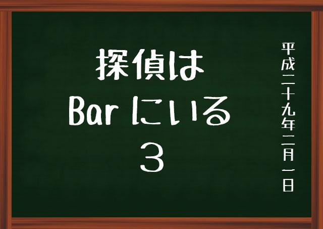 f:id:kisokoji:20170201182500j:plain