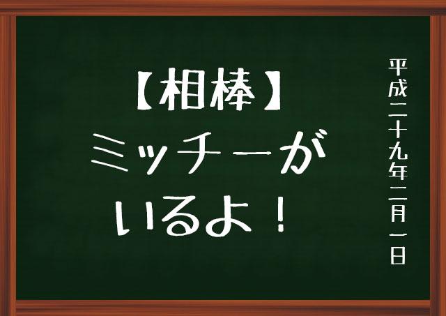 f:id:kisokoji:20170201210049j:plain