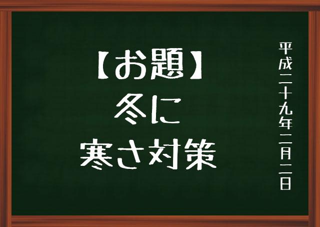 f:id:kisokoji:20170202183334j:plain