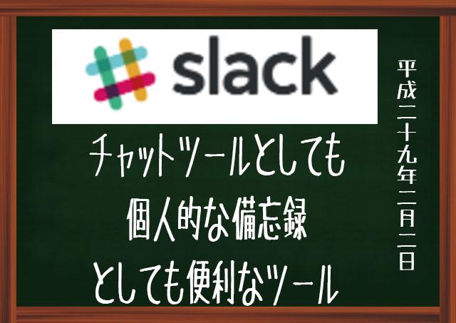 f:id:kisokoji:20170202184508j:plain
