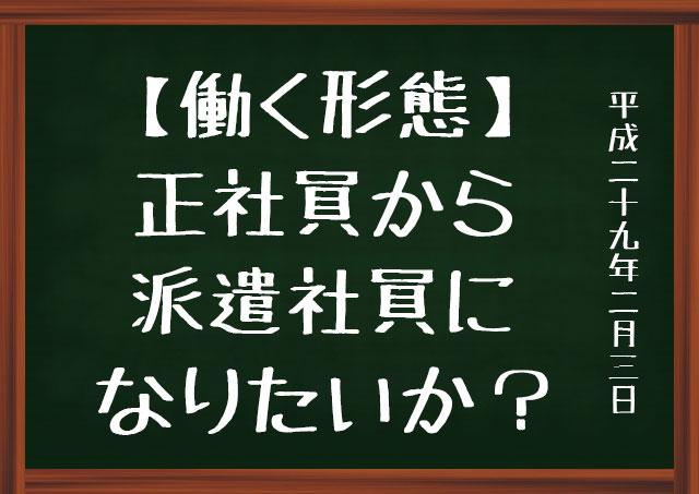f:id:kisokoji:20170203131234j:plain