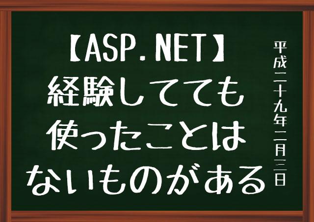 f:id:kisokoji:20170203183852j:plain