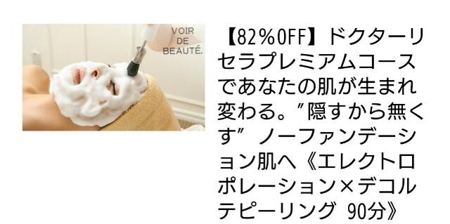 f:id:kisokoji:20170204162134j:plain