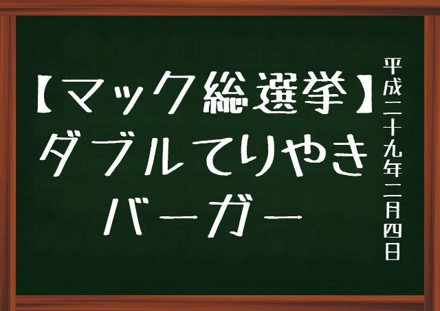 f:id:kisokoji:20170204185850j:plain