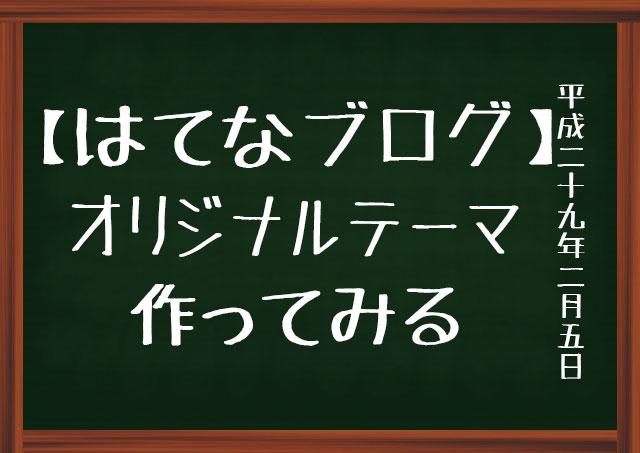 f:id:kisokoji:20170205123149j:plain