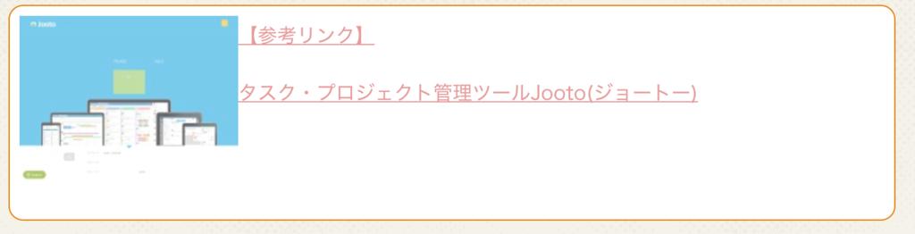 f:id:kisokoji:20170205133332p:plain