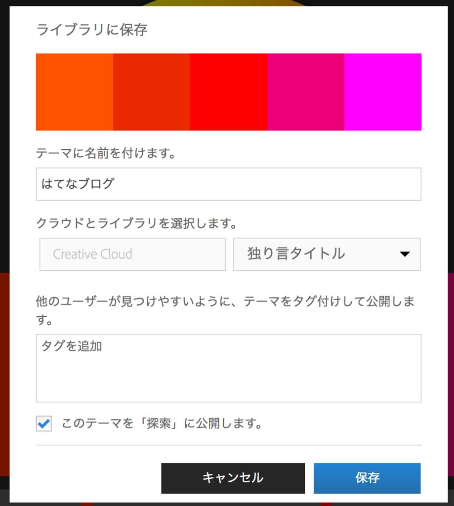 f:id:kisokoji:20170205160645p:plain:w400