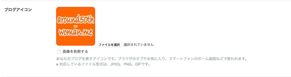 f:id:kisokoji:20170205160830p:plain:w400