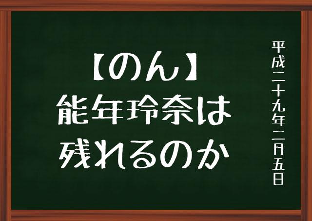 f:id:kisokoji:20170205192627j:plain