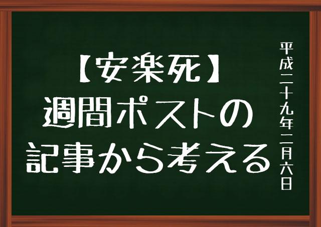 f:id:kisokoji:20170206182902j:plain