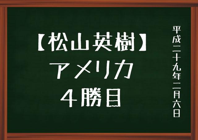 f:id:kisokoji:20170206183148j:plain