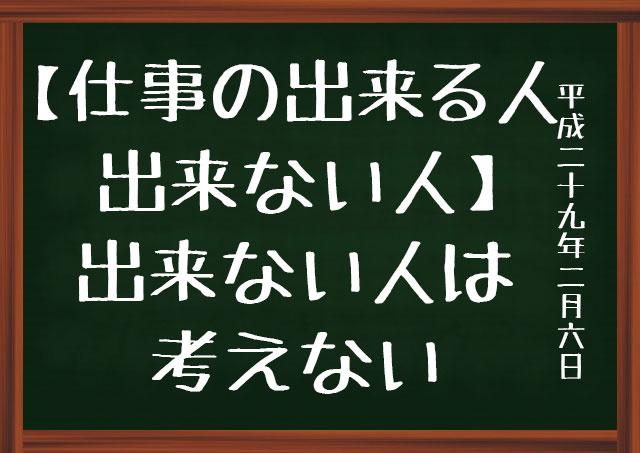 f:id:kisokoji:20170206184842j:plain