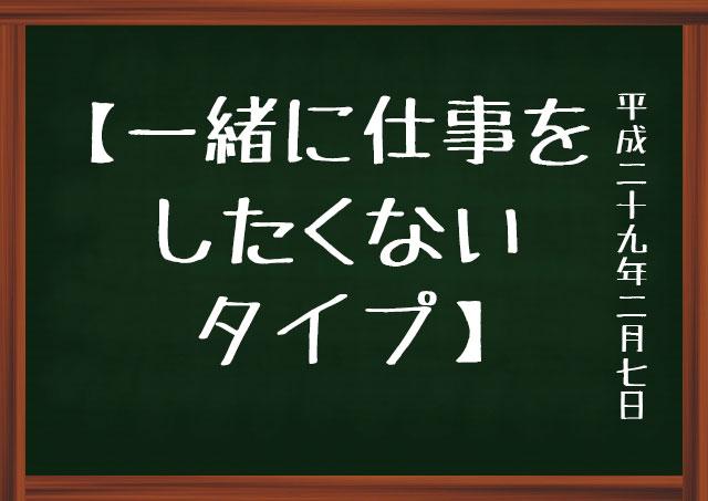 f:id:kisokoji:20170207080808j:plain