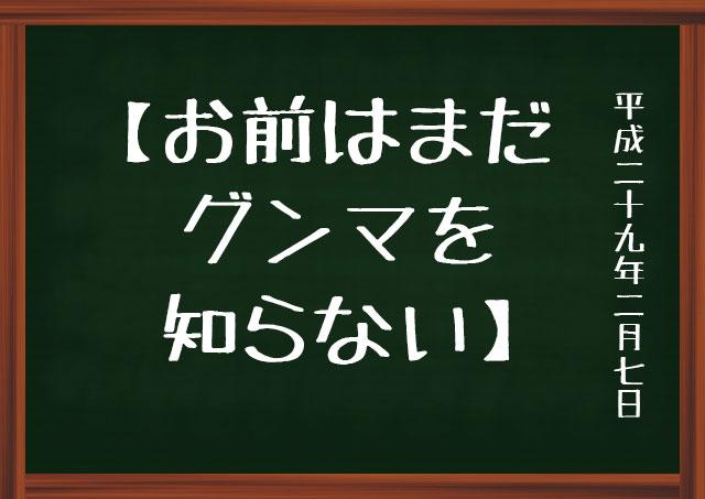 f:id:kisokoji:20170207115240j:plain