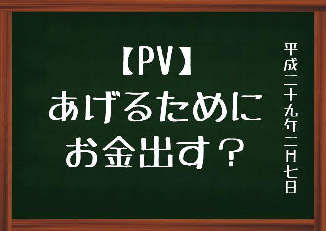 f:id:kisokoji:20170207184419j:plain