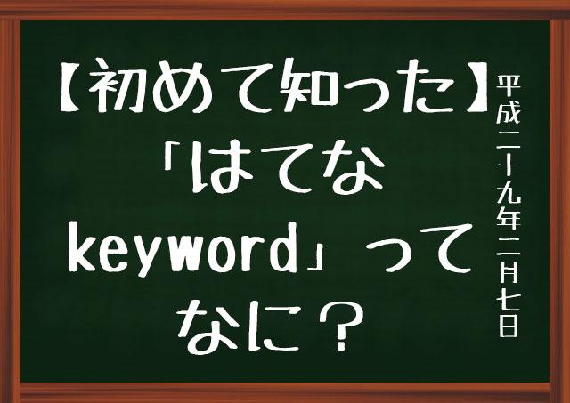 f:id:kisokoji:20170207190452j:plain