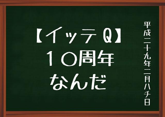 f:id:kisokoji:20170208131100j:plain