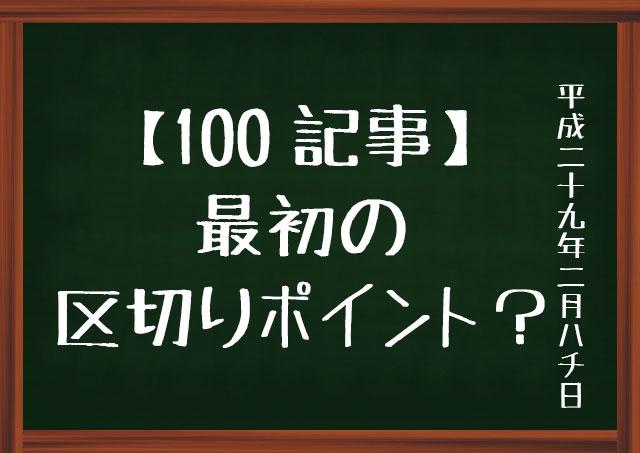 f:id:kisokoji:20170208131539j:plain