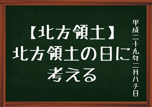 f:id:kisokoji:20170208184205j:plain