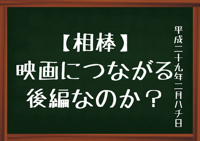 f:id:kisokoji:20170208205813j:plain