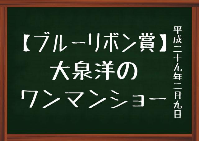 f:id:kisokoji:20170209183748j:plain