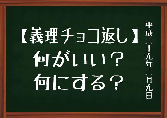 f:id:kisokoji:20170209183802j:plain