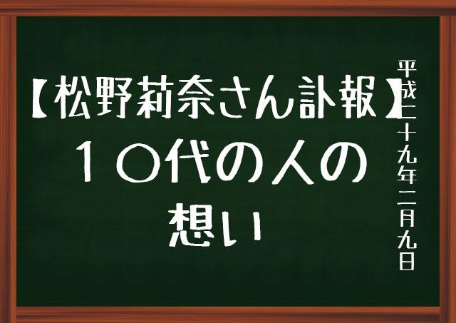 f:id:kisokoji:20170209183819j:plain