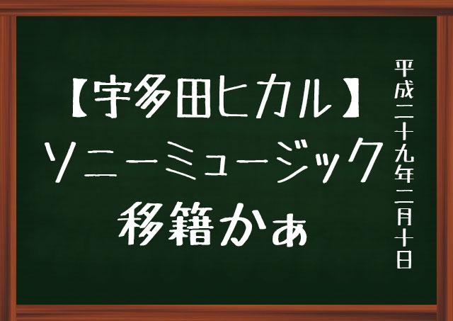 f:id:kisokoji:20170210051917j:plain