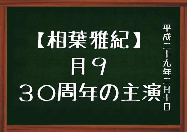 f:id:kisokoji:20170210054514j:plain