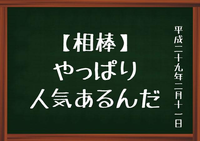 f:id:kisokoji:20170211121106j:plain