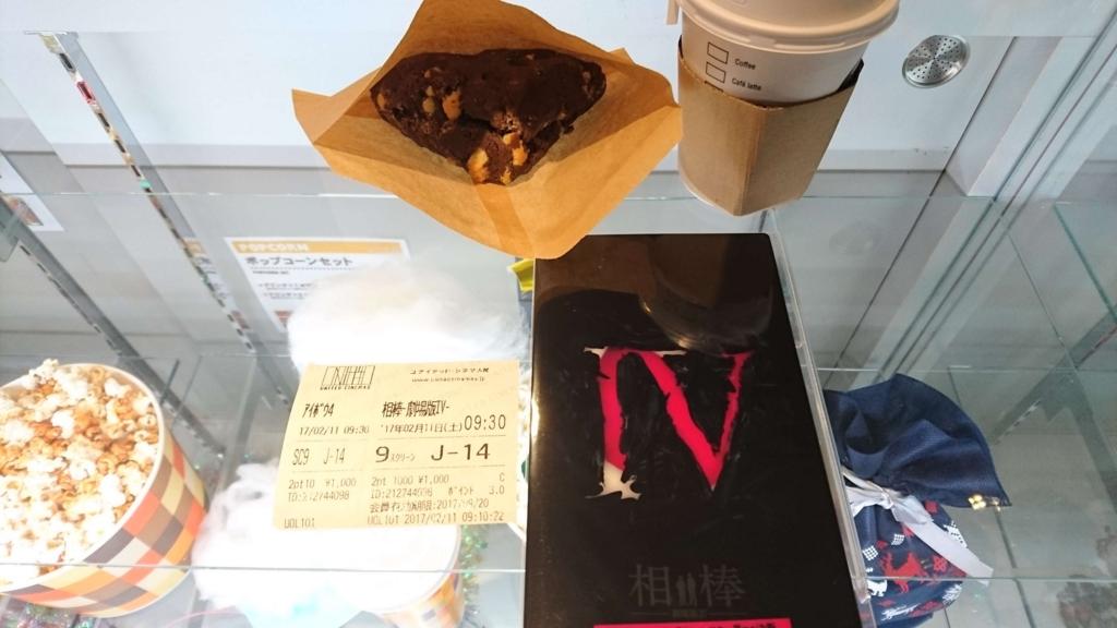 f:id:kisokoji:20170211121935j:plain