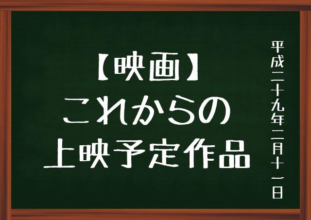 f:id:kisokoji:20170211161411j:plain