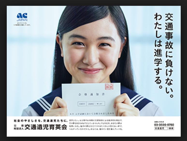 f:id:kisokoji:20170211201740p:plain