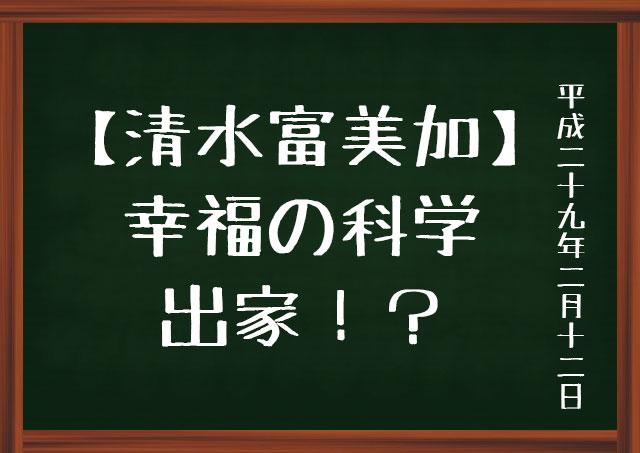 f:id:kisokoji:20170212092454j:plain