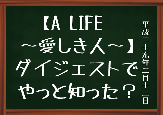 f:id:kisokoji:20170212160539j:plain
