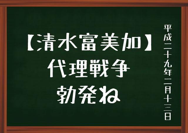 f:id:kisokoji:20170213121230j:plain