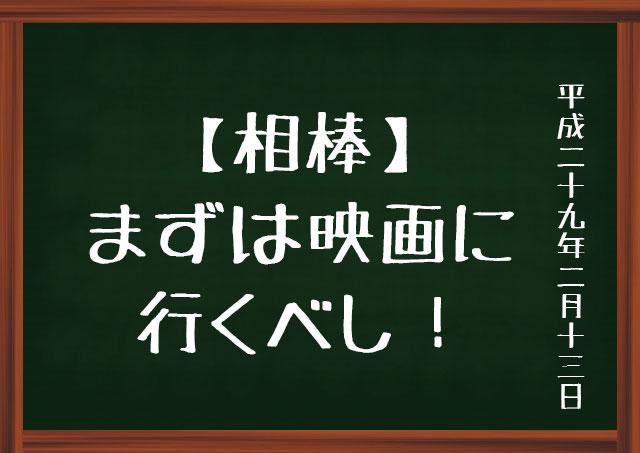 f:id:kisokoji:20170213182512j:plain