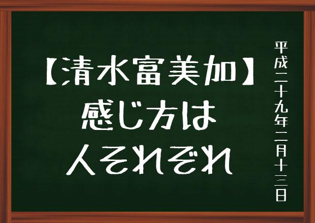 f:id:kisokoji:20170213185803j:plain