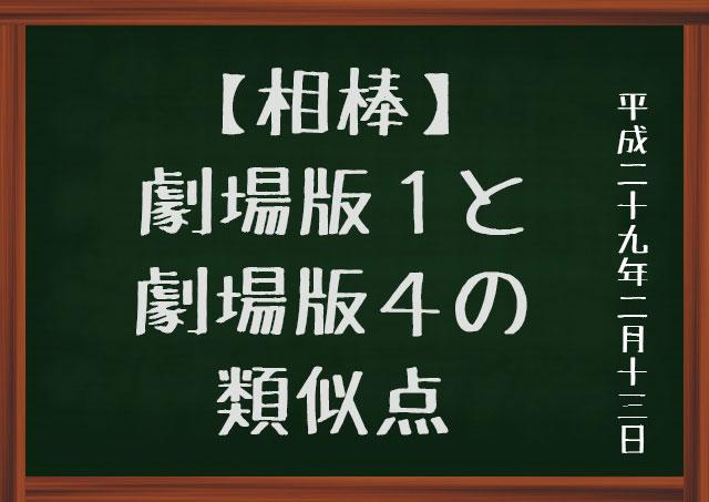f:id:kisokoji:20170213194030j:plain