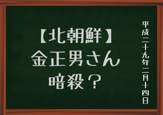 f:id:kisokoji:20170214205249j:plain