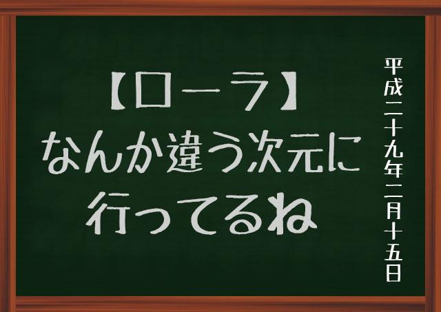 f:id:kisokoji:20170215194251j:plain
