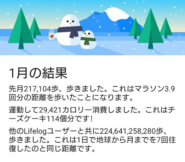 f:id:kisokoji:20170216084514j:plain